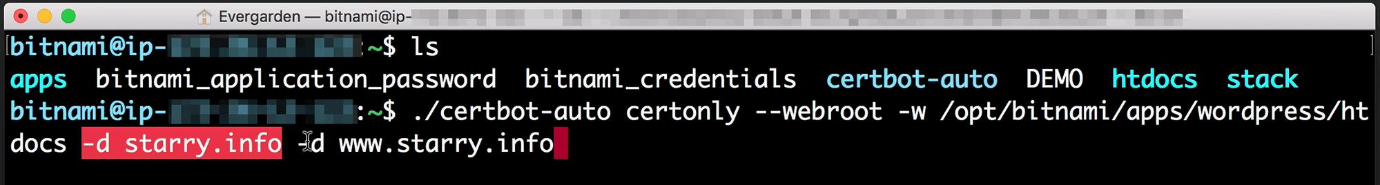 SSL 인증서 발급프로그램 cerbot-auto 실행함