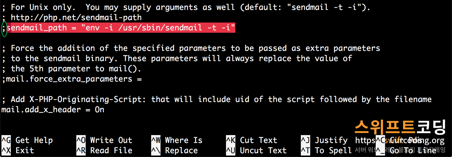 sendmail_path = ... 앞에 세미콜론이 붙어있다