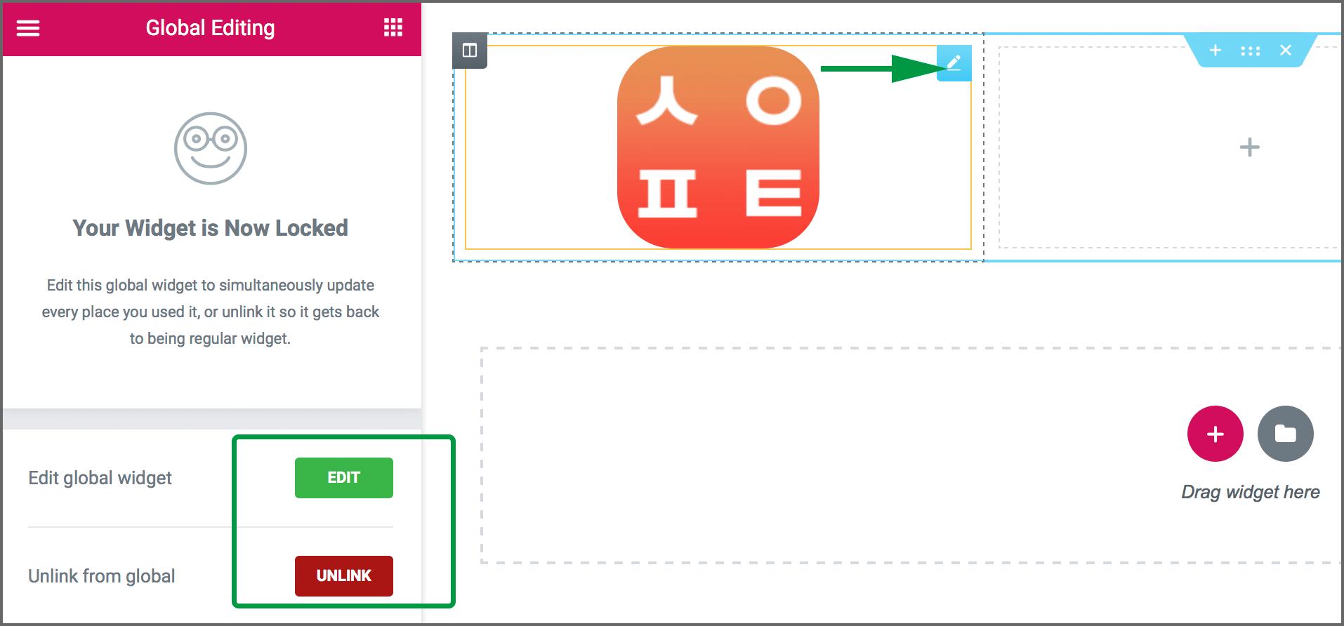 글로벌위젯을 클릭하자 왼쪽패널에는 Your Widget is Now Locked 메시지와 EDIT, UNLINK 두개의 버튼이 존재한다