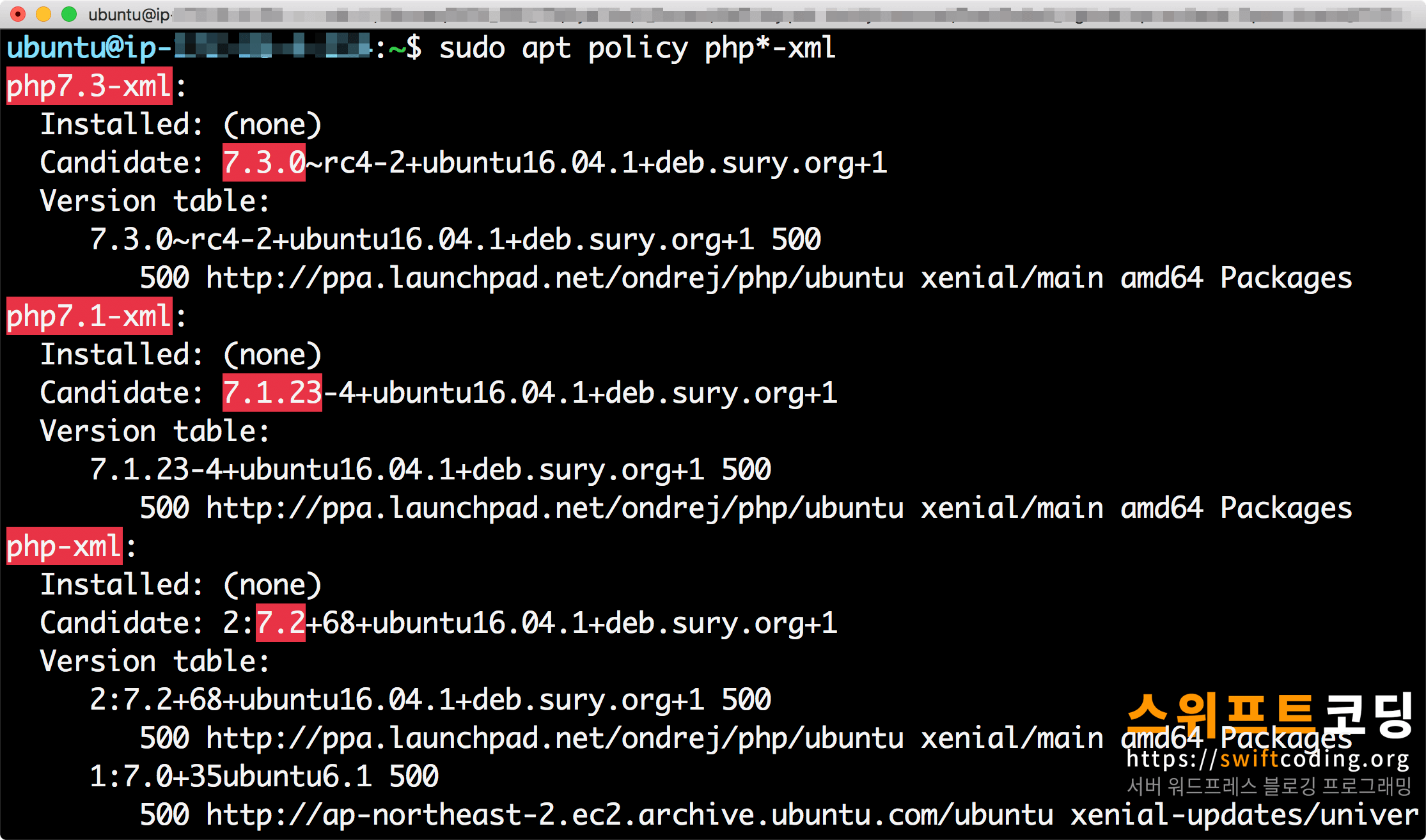 php-xml, php7.2-xml, php7.3-xml