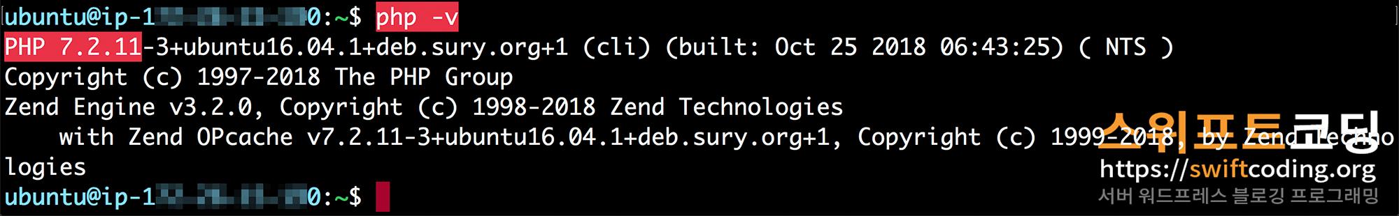 PHP 7.2.11-3+ubuntu16.04.1+deb.sury.org+1