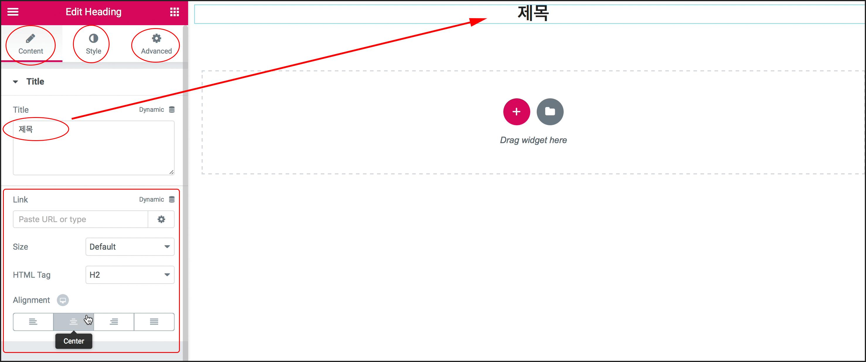 Title 위젯의 속성을 세팅하는 모습