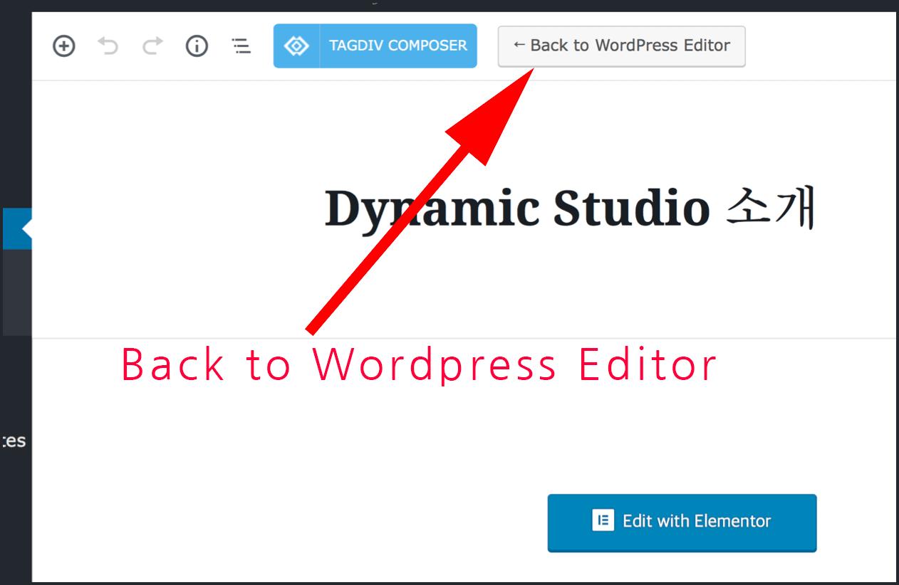 페이지 편집 화면위에 자리잡은 Back to wordpress editor 버튼