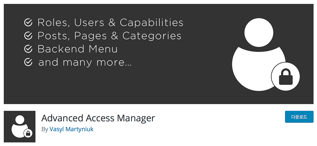 aam advanced access manager plugin
