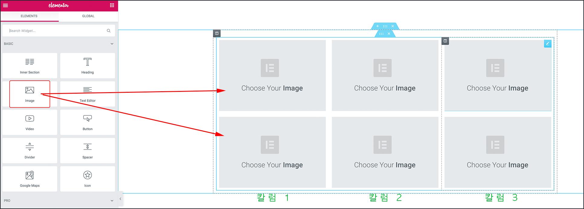 그리드 형태가 된 이미지 위젯 6개