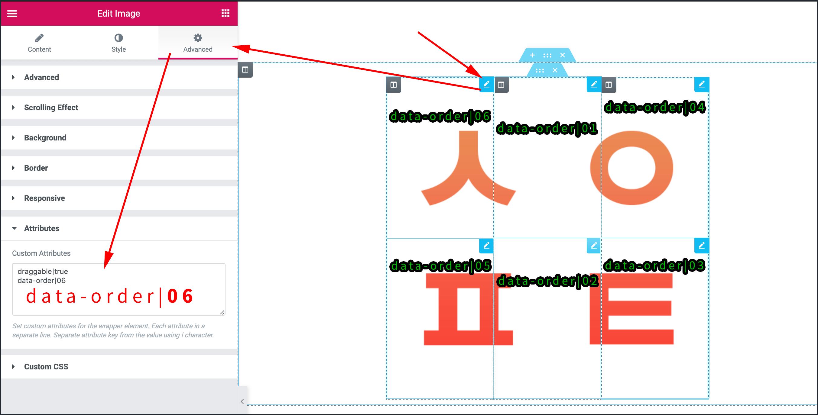 이미지위젯 advanced의 Attributes에 data-order|06 처럼 입력. 각각의 이미지위젯마다 입력해야할 data-order|번호를 표시해놓았다
