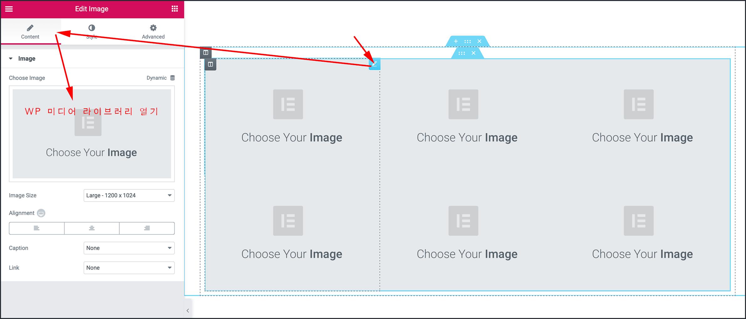 이미지 위젯 클릭후 왼쪽에서 Choose Your Image를 클릭하면 워드프레스 미디어라이브러리가 열린다