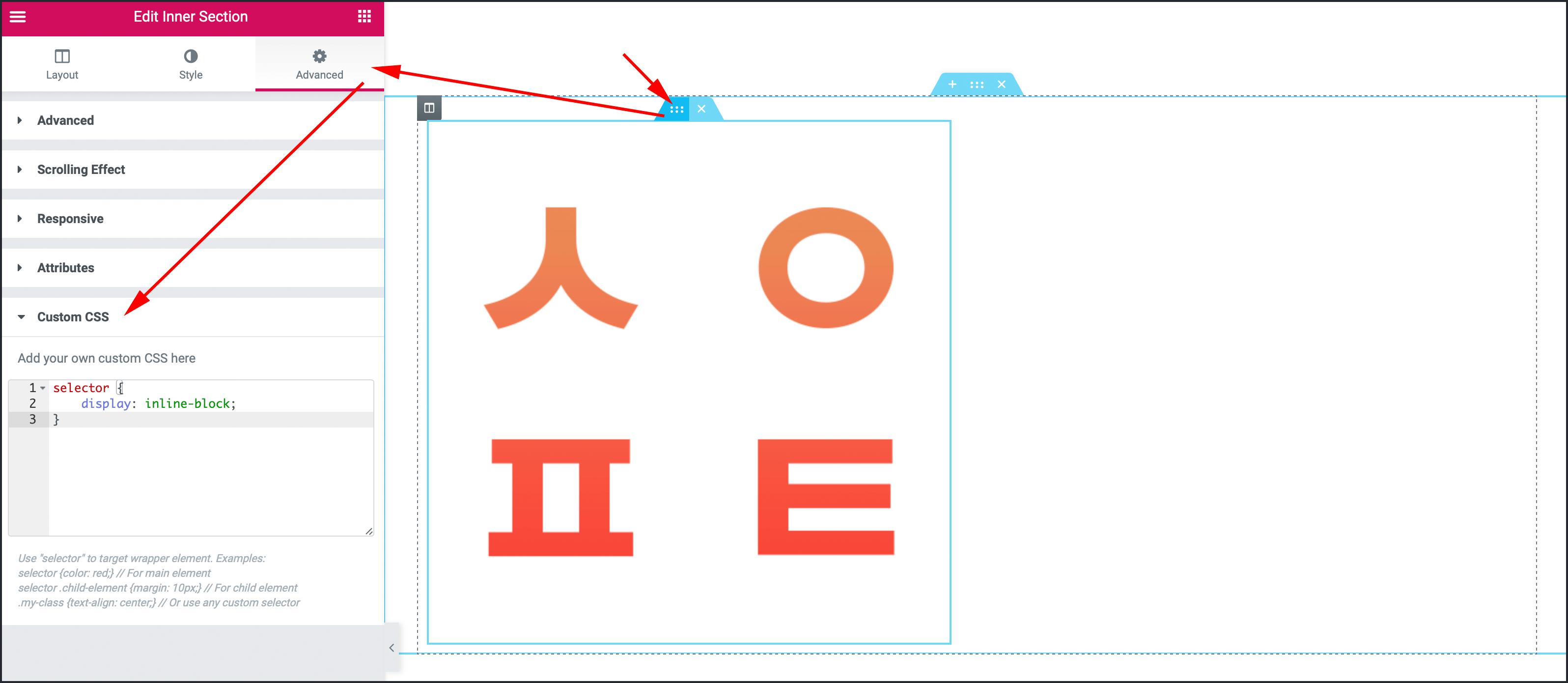 이너섹션에대해 커스텀 CSS 룰을 작성해주자 이미지조각이 간격없이 서로 붙어서 완전한 로고 이미지로 배치됨