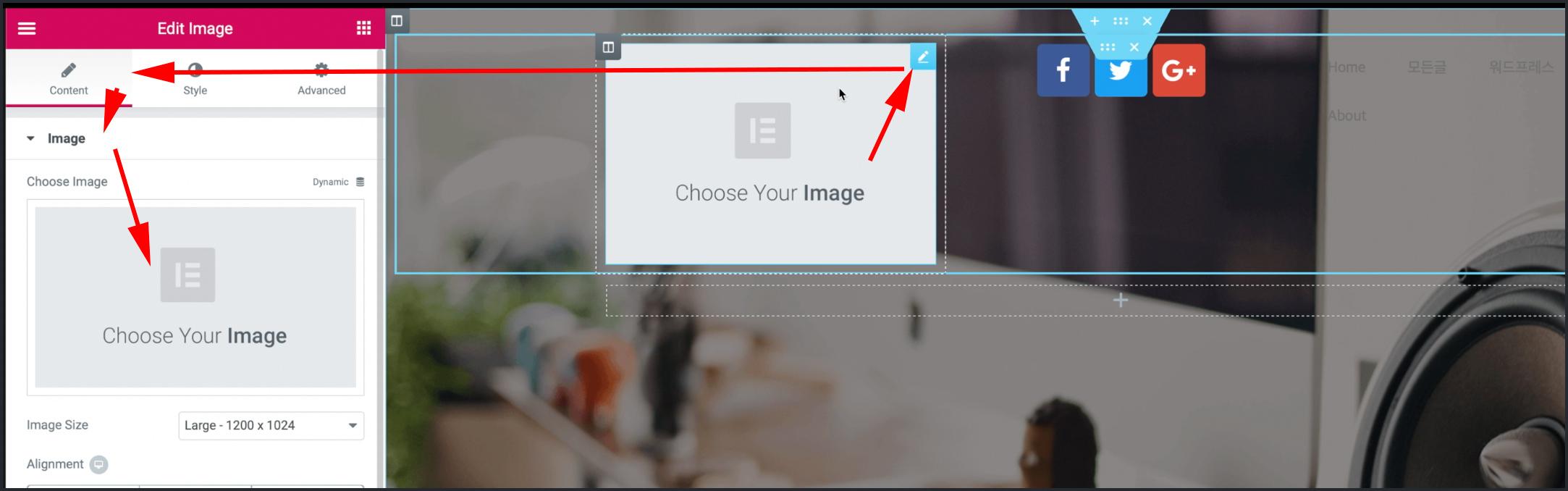 이미지 위젯 선택후 Content 탭,  Choose Image 클릭