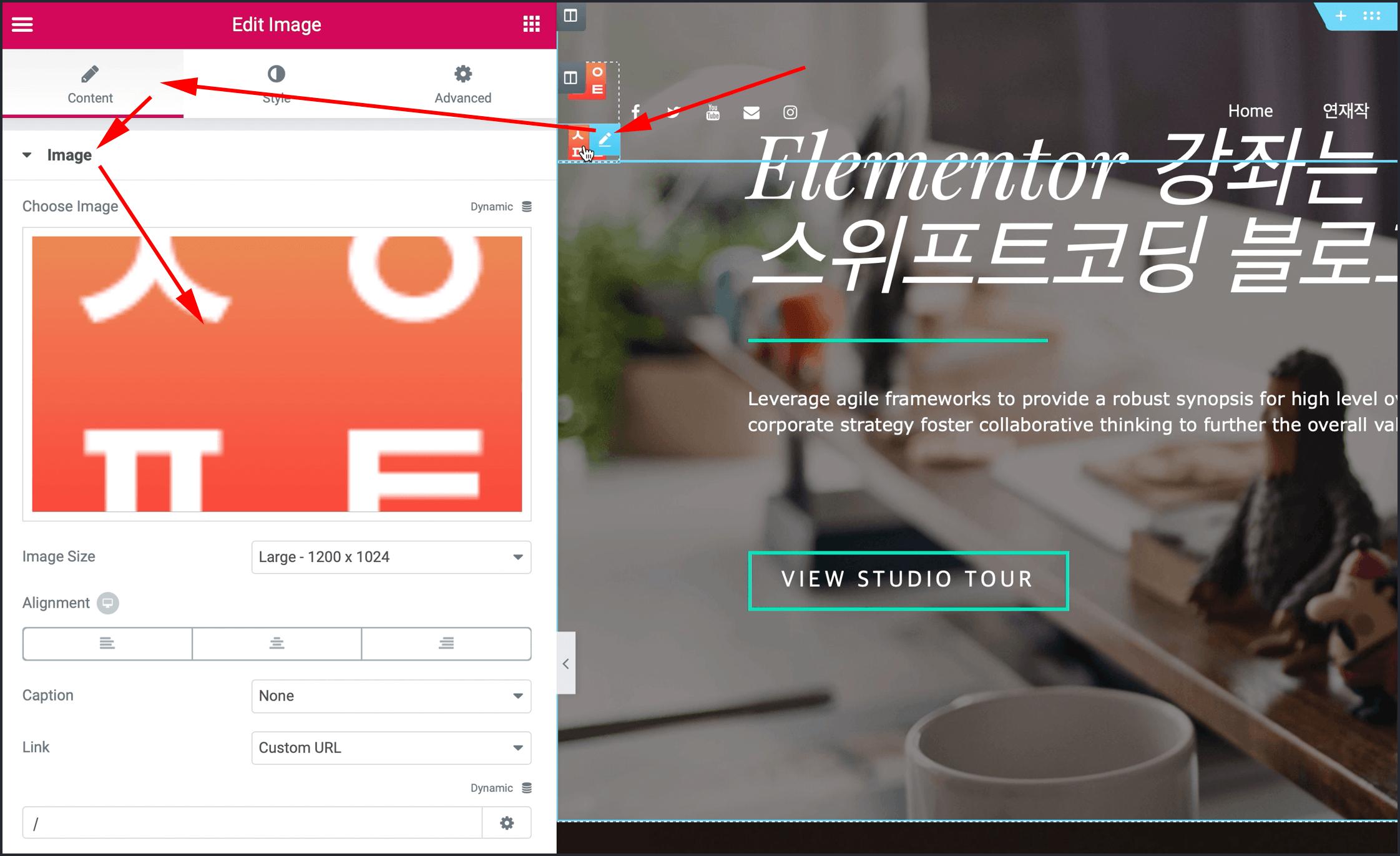 복제도니 이미지위젯 선택후 Content 탭에서 이미지파일을 변경