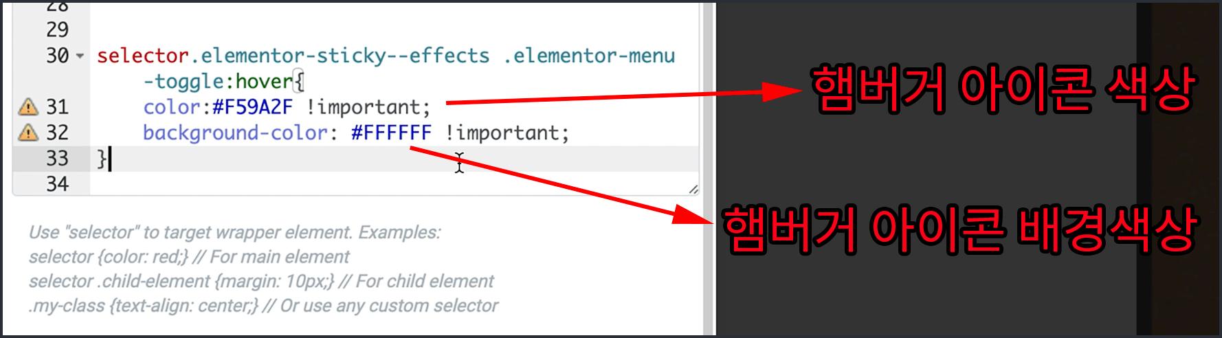 스크롤할때 토글버튼 마우스 오버 색상 변경을 위한 CSS 룰