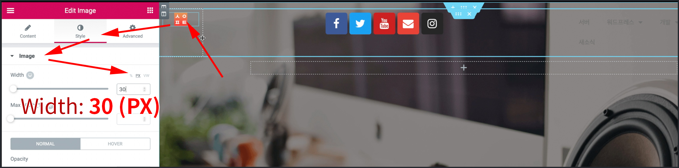 이미지 위젯 선택후 width 단위를 px로 바꾸고 30 입력