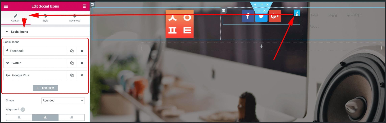 Social Icons 위젯 선택, Content 탭의 Social Icons항목에 기본으로 페이스북, 트위터, 구글플러스 아이콘이 설정되어있다