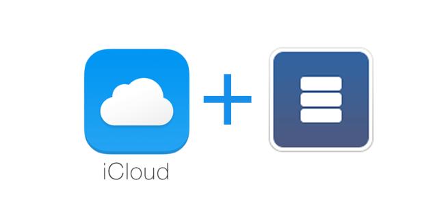 iCloud 코어 데이터