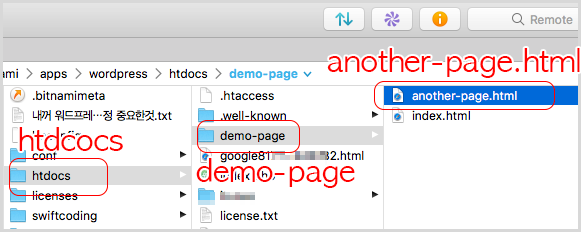 demo-page폴더안에 another-page.html 파일 추가