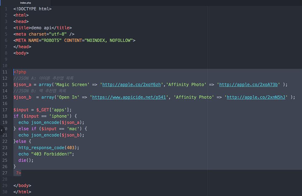 JSON반환 api 데모페이지 예제 소스코드