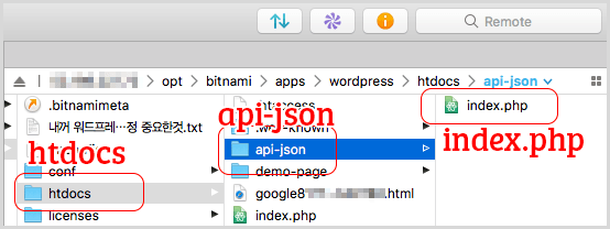 api-json 폴더안에 index.php 파일을 만든다