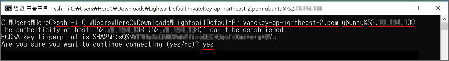 ssh 명령어로 리눅스 서버 접속 pem파일 사용