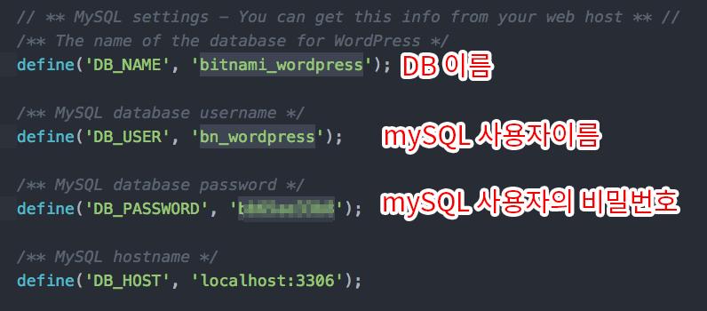 데이터베이스 설정 내용