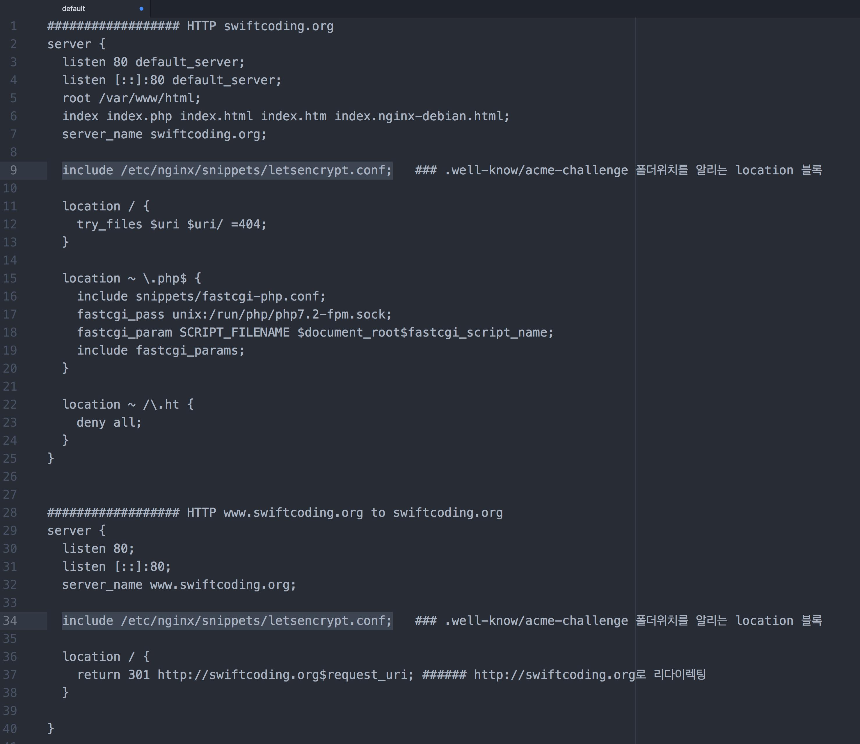 nginx 의 라우팅설정 default 파일의 전체내용