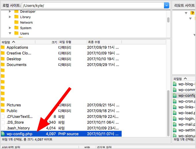 내 컴퓨터에 다운로드된 파일
