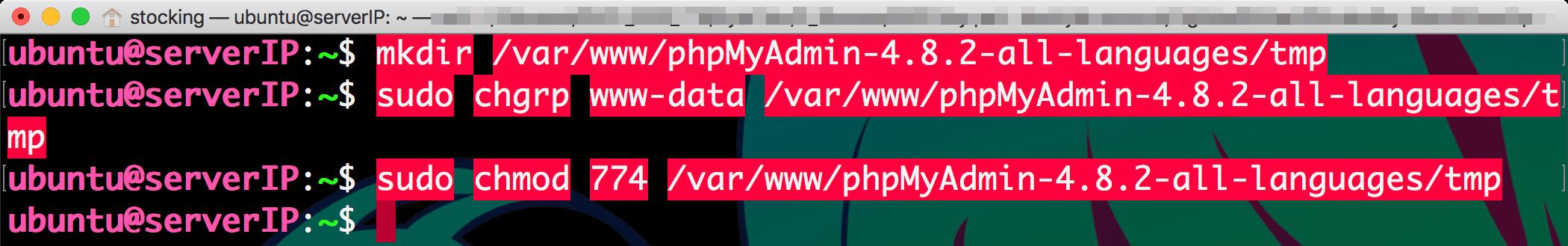 phpMyAdmin 루트폴더에 tmp를 생성하고 그룹과 그룹권한을 지정하는 명령어를 입력했다.