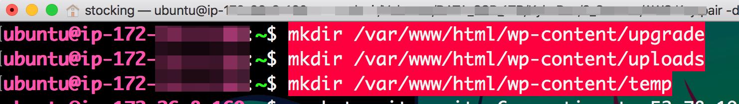 리눅스 명령어 mkdir 3개