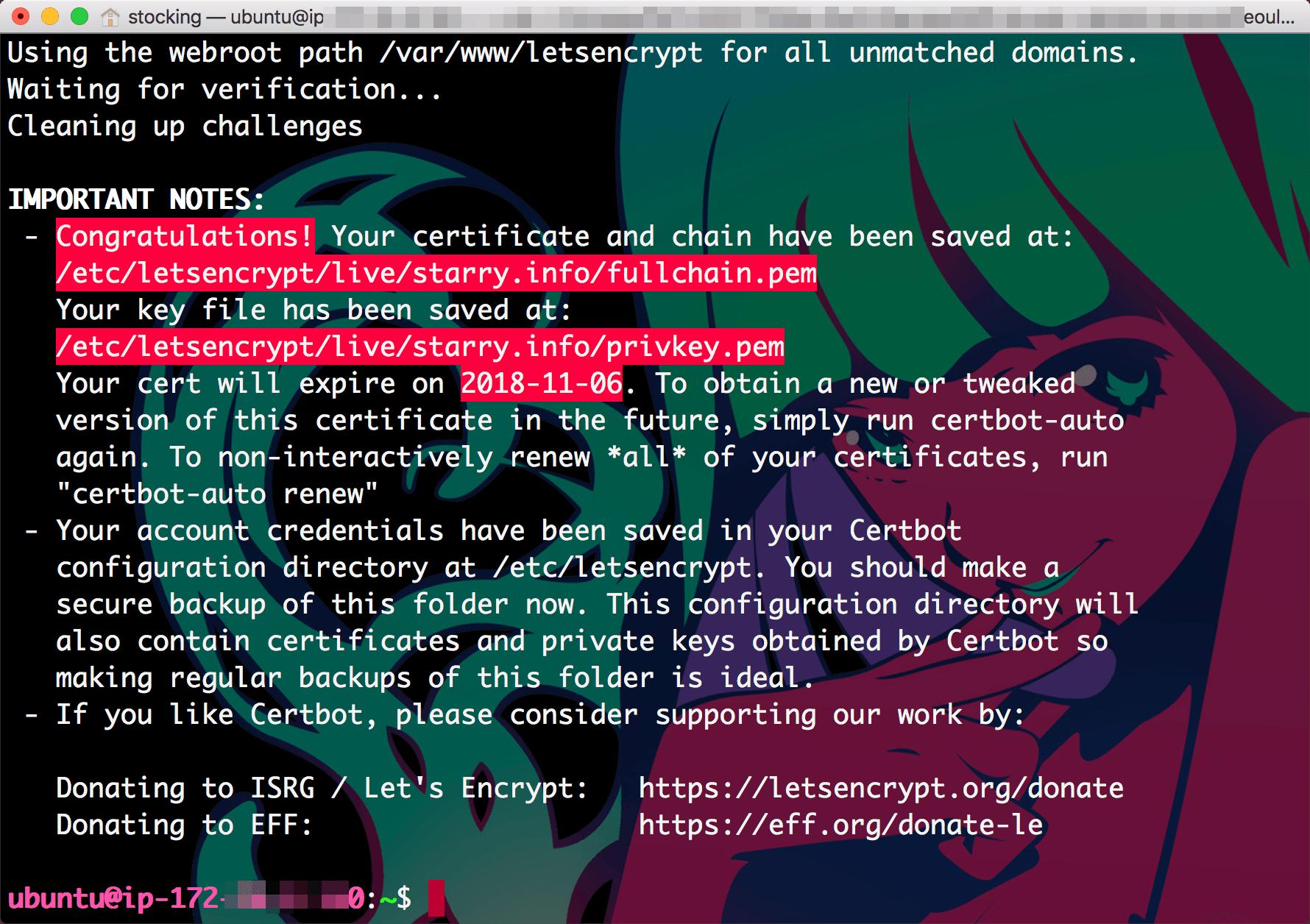 SSL 인증서 다운로드 성공 메시지