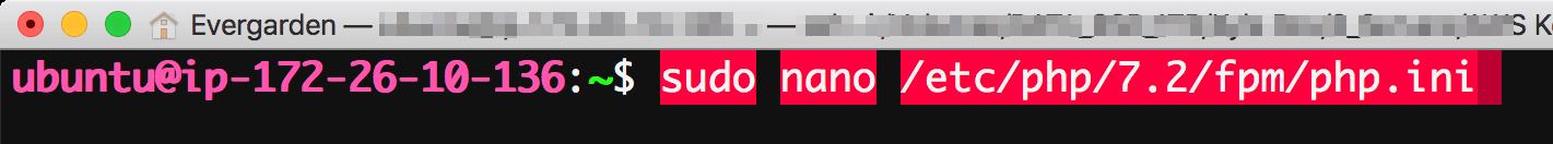 nano 편집기 실행