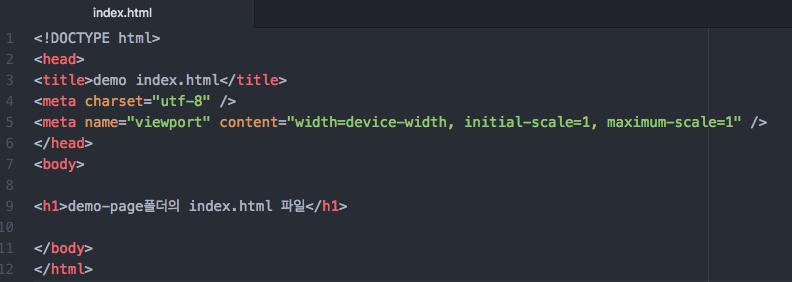 간단한 html 마크업 코드