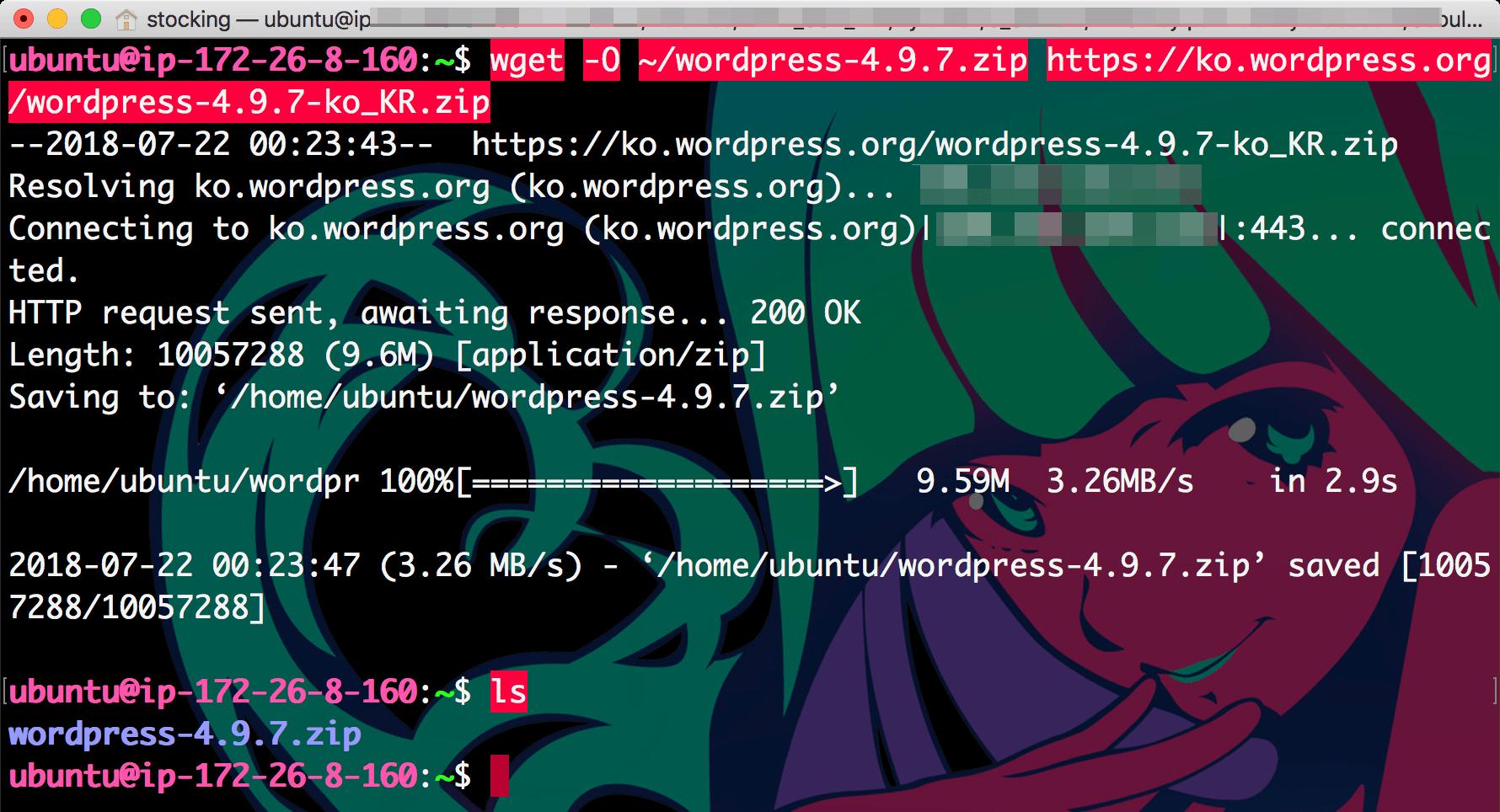 wget 명령어로 워드프레스 4.9.7.zip 파일을 다운로드했다.