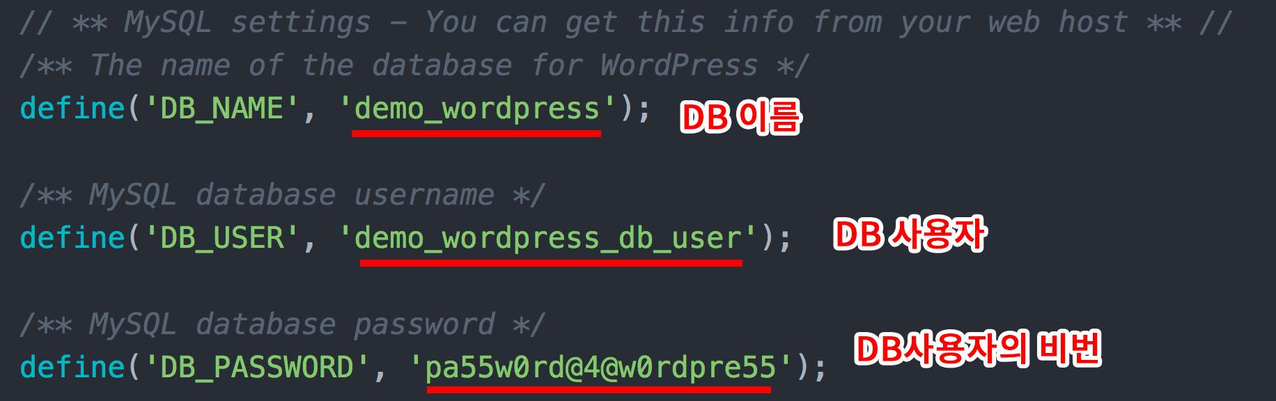 3가지 DB 비밀정보를 입력했다