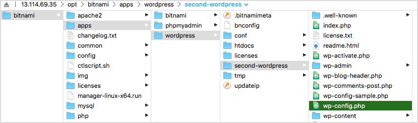 두번째 워드프레스 wp-config.php 파일 위치